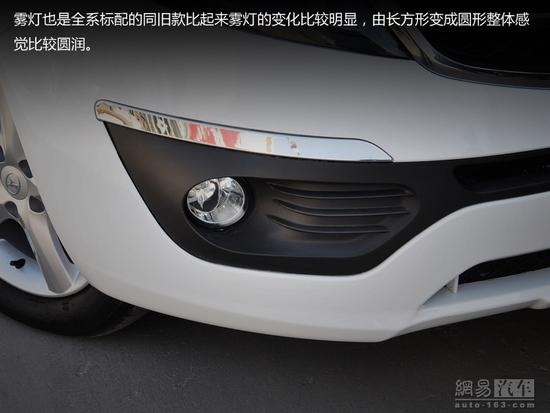马 2014款川汽野马F12实拍高清图片