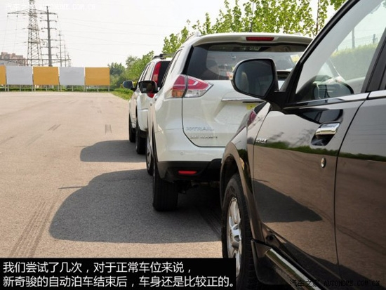 下面我们只用侧向停车时的操作方法来给大家进行介绍