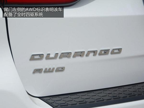 编辑点评:道奇durango确实是一款不错的suv车型,遗憾的是这高清图片