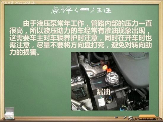 助力度,难以在大型车辆上使用;同时电子部件较多,系统稳定性、高清图片