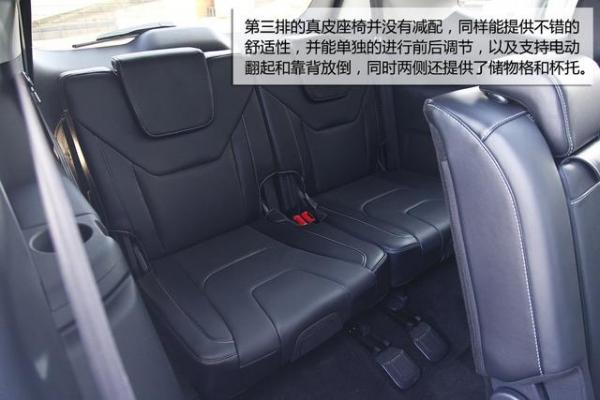 长安福特锐界实拍 7座SUV新典范高清图片