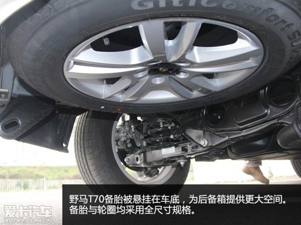 全能 媒体试驾川汽野马T70高清图片