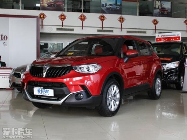 华晨中华V3上海车展发布 定位小型SUV高清图片