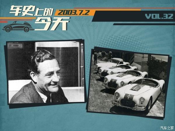 车史上的7月2日 美国车手坎宁安辞世高清图片