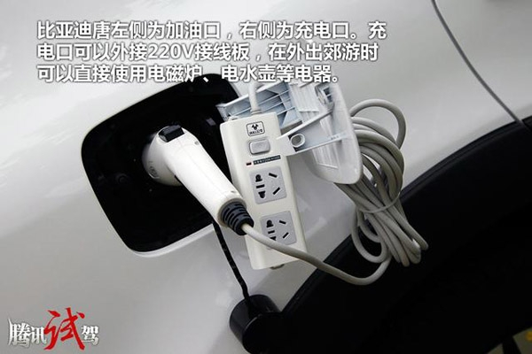v莲子比亚迪唐2.0T四驱莲子版跑得快站得住江苏旗舰图片