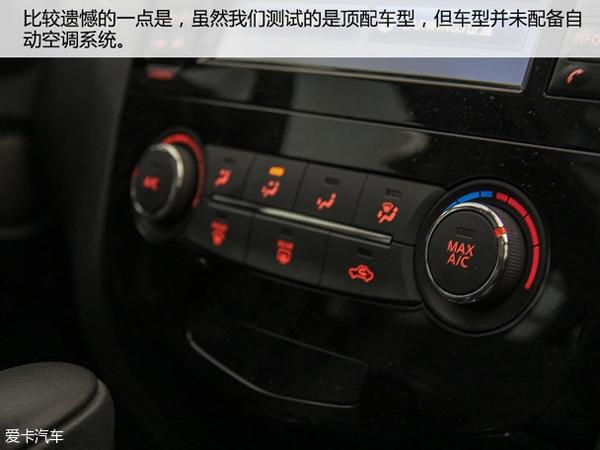 测试东风日产全新逍客2.0l 平衡输出