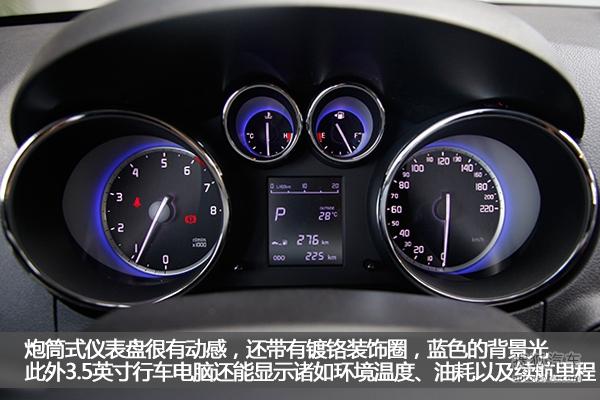 试驾2016款长安CS35 8万块钱的靠谱SUV