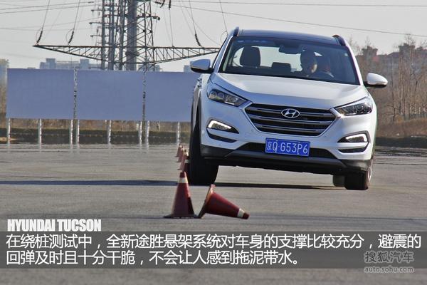 底盘有功力 北京现代全新途胜深度测试