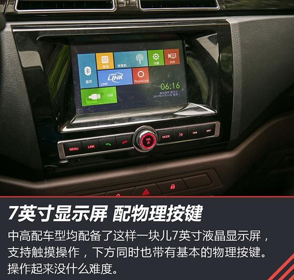 两侧还带有多功能按键,可控制收音机,行车电脑以及蓝牙电话功能.