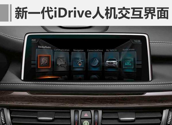 宝马新款x5上市 售价不变/增智能互联配置