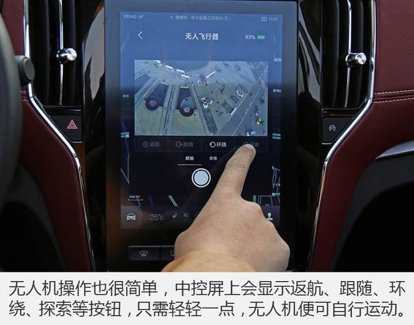 驾驶更有乐趣 荣威RX5互联网外设体验高清图片