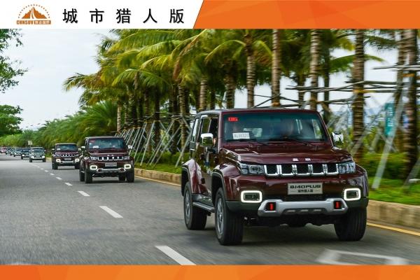 北京(BJ)40 PLUS柴油版 北京pk10官网手机软件